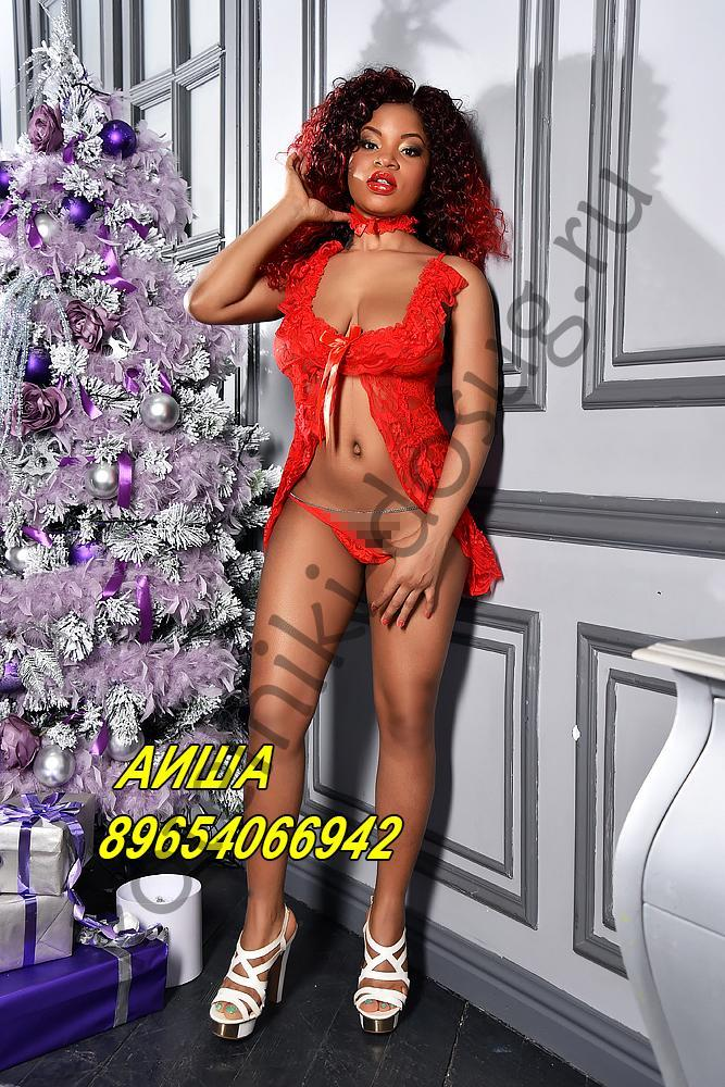 Проститутка aisha - Котельники